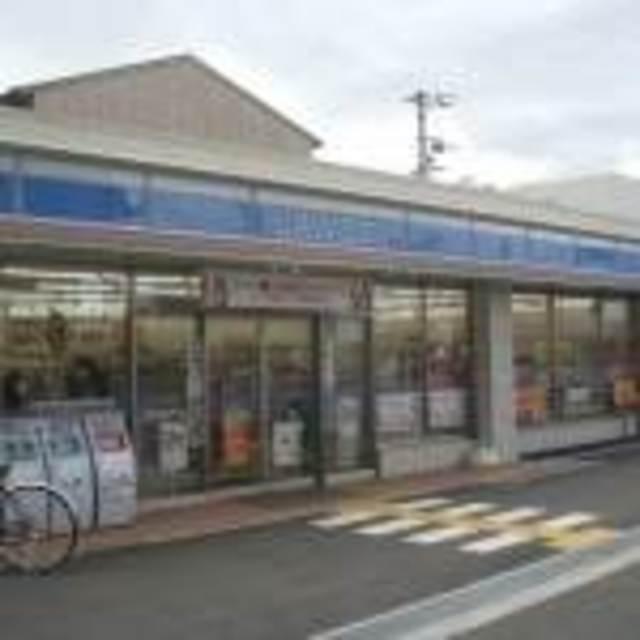 ローソン城東永田四丁目店