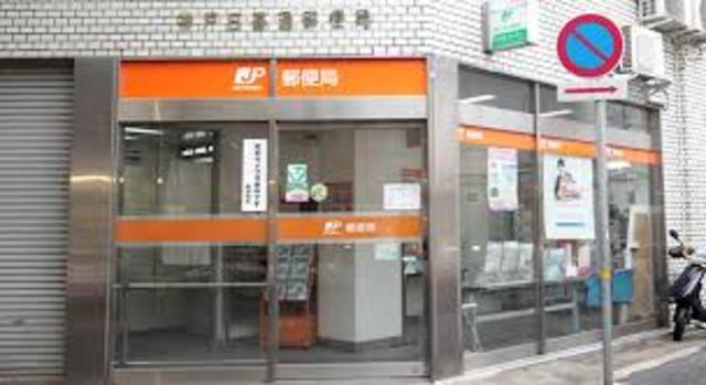 神戸日暮通郵便局