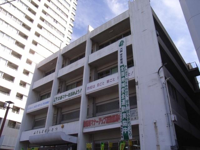 福島警察署内交番