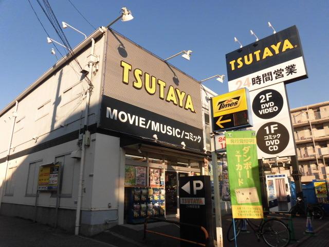 TSUTAYA市川店