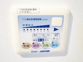 浴室暖房換気乾燥機付きで、雨の日も安心ですね♪