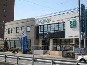伊予銀行山越支店
