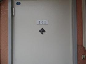 http://image.rentersnet.jp/75e5ee93-96a4-4a2d-af75-9bf28fad0cb7_property_picture_959_large.jpg_cap_玄関