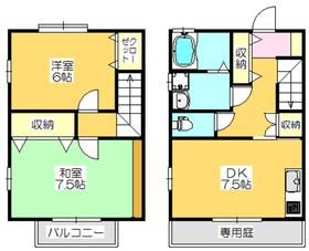 2DK 52.17平米 4.4万円 愛媛県新居浜市中村4丁目