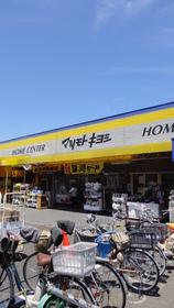 マツモトキヨシ練馬春日町店