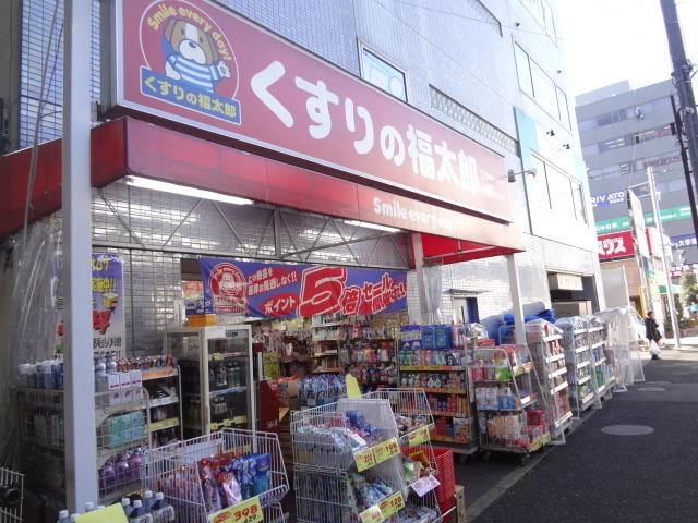 くすりの福太郎西船橋南口店