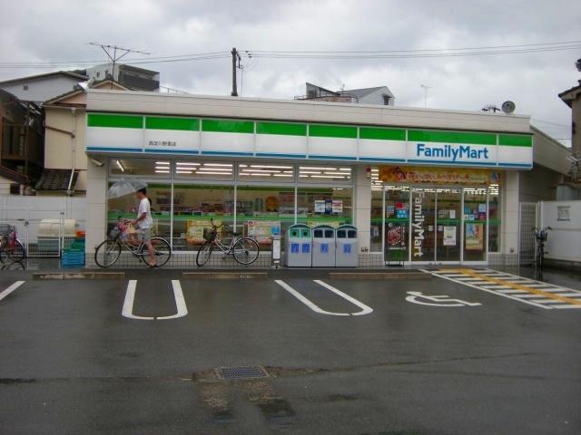 ファミリーマート西淀川野里店