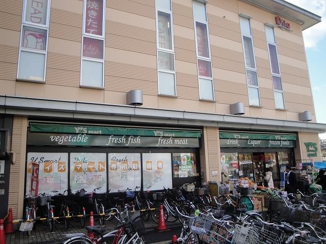 ワイズマートディラ西船橋店