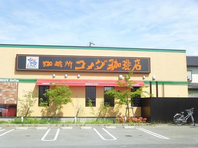 コメダ珈琲店松阪川井町店