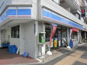 ローソン高島平七丁目店