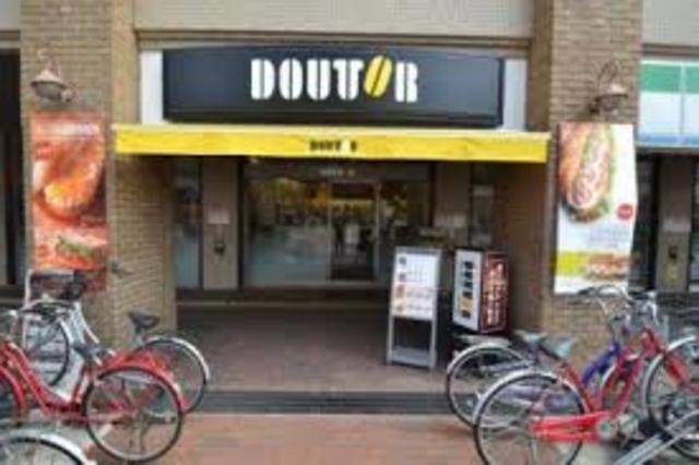 ドトールコーヒーショップ兵庫駅前店