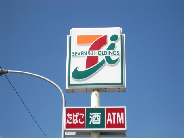 セブンイレブン大阪野江3丁目店