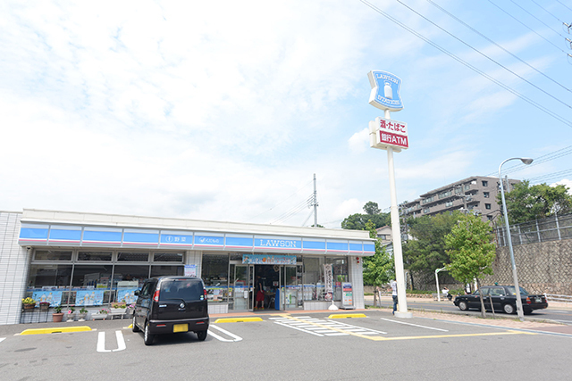 ローソン須磨妙法寺界地店
