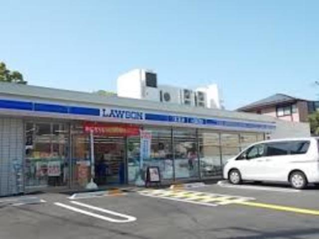 ローソン神戸若木町三丁目店