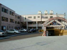 聖マリアンナ会東横惠愛病院