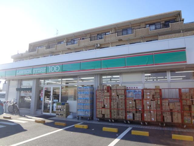 ローソンストア100中山競馬場通り店