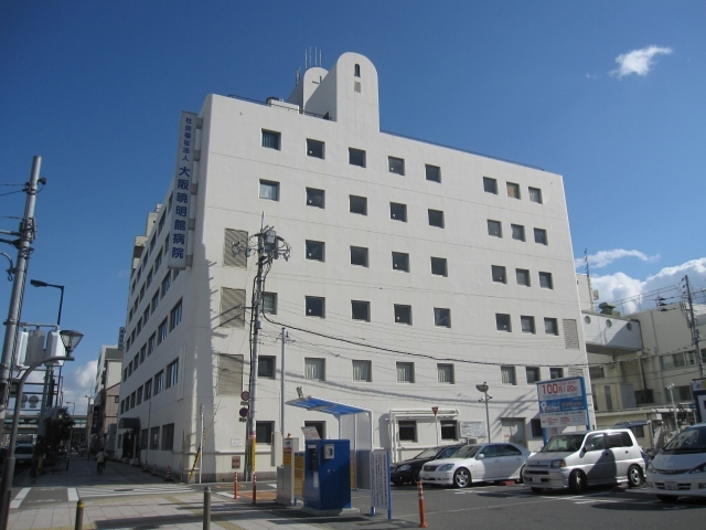 大阪暁明館病院