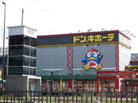 ドン・キホーテパウ高松店