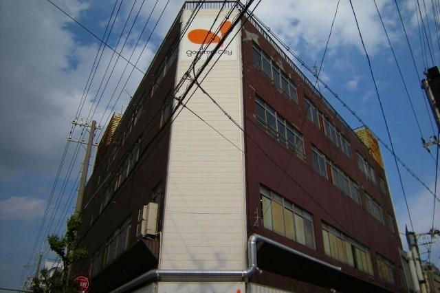 グルメシティ姫島店