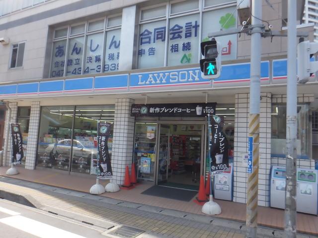 ローソン船橋湊町店