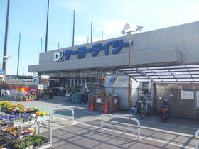 ケーヨーデイツー新船橋店