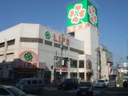 ライフ高井田店