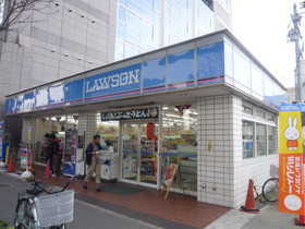 ローソン川俣店