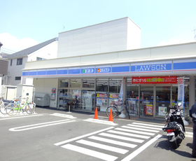 ローソン市川新田三丁目店