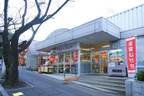 宮崎台東急ストア