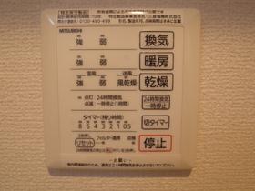 浴室乾燥システム☆