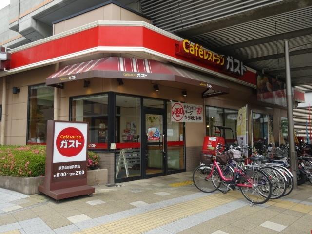 ガスト阪急岡町駅前店