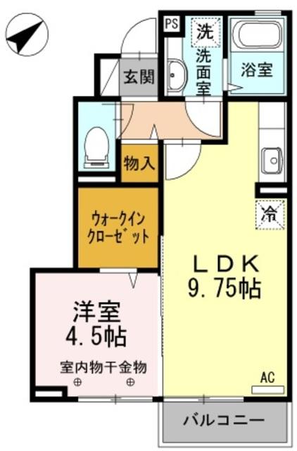 LDK9.75帖、洋室4.5帖