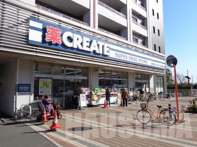 クリエイトエス・ディー北区滝野川店