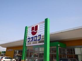 http://image.rentersnet.jp/818d2d1b60cc1940b2e435defb14d61e_property_picture_2419_large.jpg_cap_ウオロク松浜店