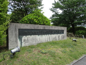 新居浜市立別子銅山記念図書館