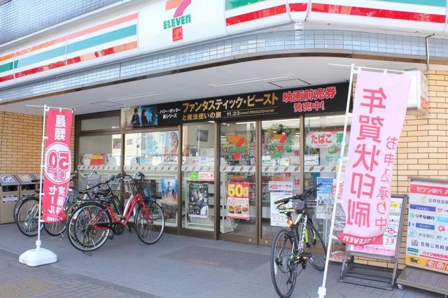 セブンイレブン墨田業平1丁目店