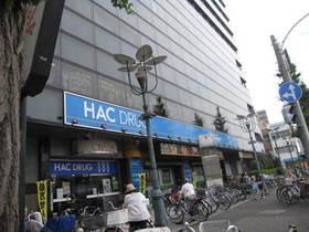 http://image.rentersnet.jp/83c9f947-0415-49c8-bbdd-864b6283ee5a_property_picture_962_large.jpg_cap_ハックドラッグ大島店