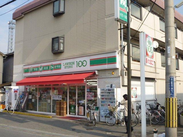 ローソンストア100八戸ノ里南店