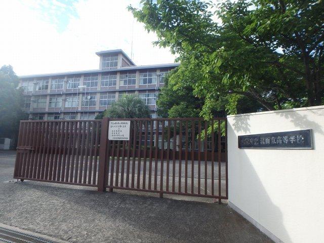 大阪府立箕面東高校