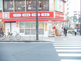 くすりの福太郎船橋本町通り店