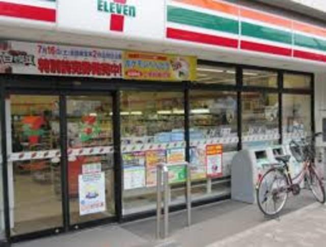 セブンイレブン神戸脇浜町3丁目店