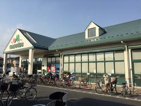 マルエツ東菅野店
