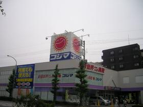 コジマ電気