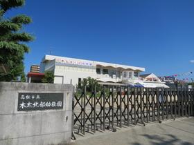 高松市立木太北部幼稚園
