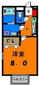 洋室広々8帖!今回2階角部屋!!