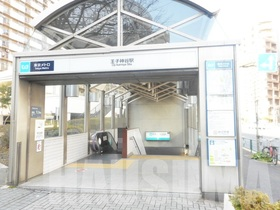 王子神谷駅(東京メトロ 南北線)