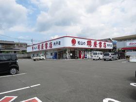 (株)明屋書店内子店