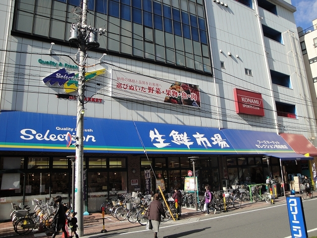 FOODS MARKET Selection西船橋店