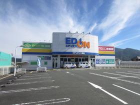 エディオン大洲店