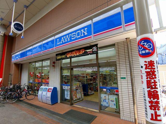 ローソン十三本町一丁目店